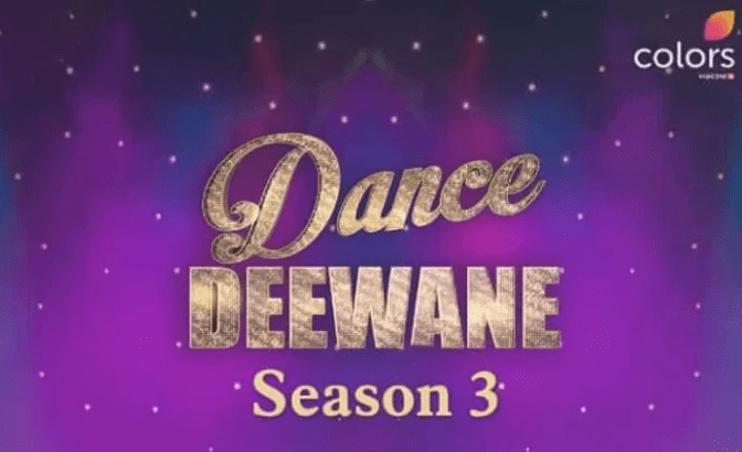 Dance Deewane Season 3