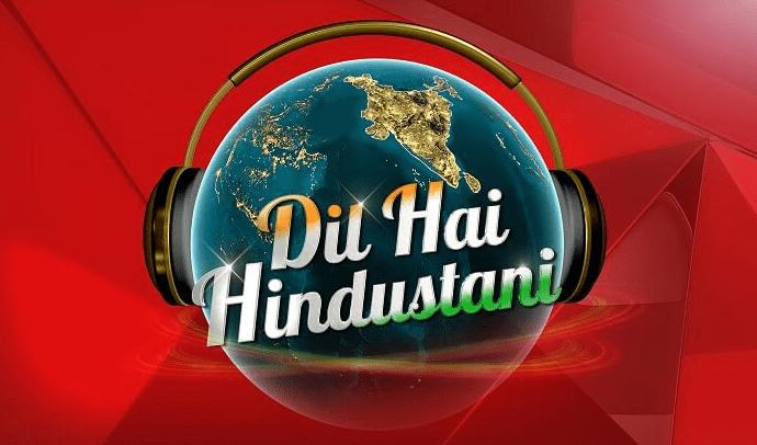 Dil Hai Hindustani Season 3 Registration