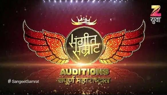 Sangeet Samraat Season 3 Auditions