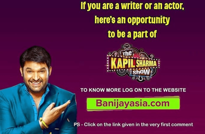 The Kapil Sharma Show 2021 Auditions