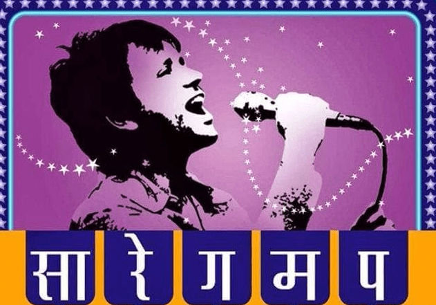 Zee Marathi Sa Re Ga Ma Pa 2021 Auditions