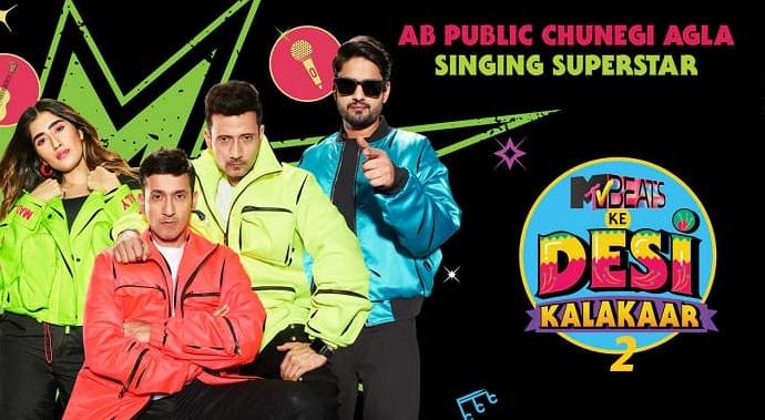 MTV Beats Ke Desi Kalakaar Season 2 Auditions