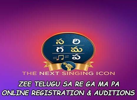 Zee Telugu Sa Re Ga Ma Pa 2021
