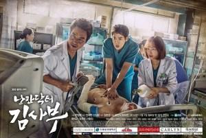 romantic-doctor-teacher-kim