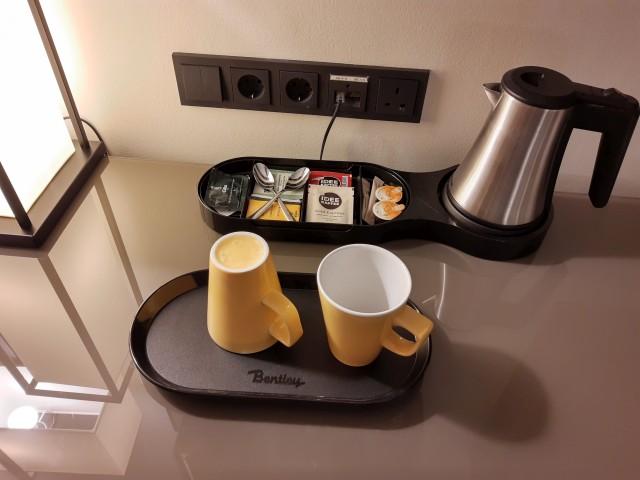 Kaffee und Tee im Park Plaza Nürnberg