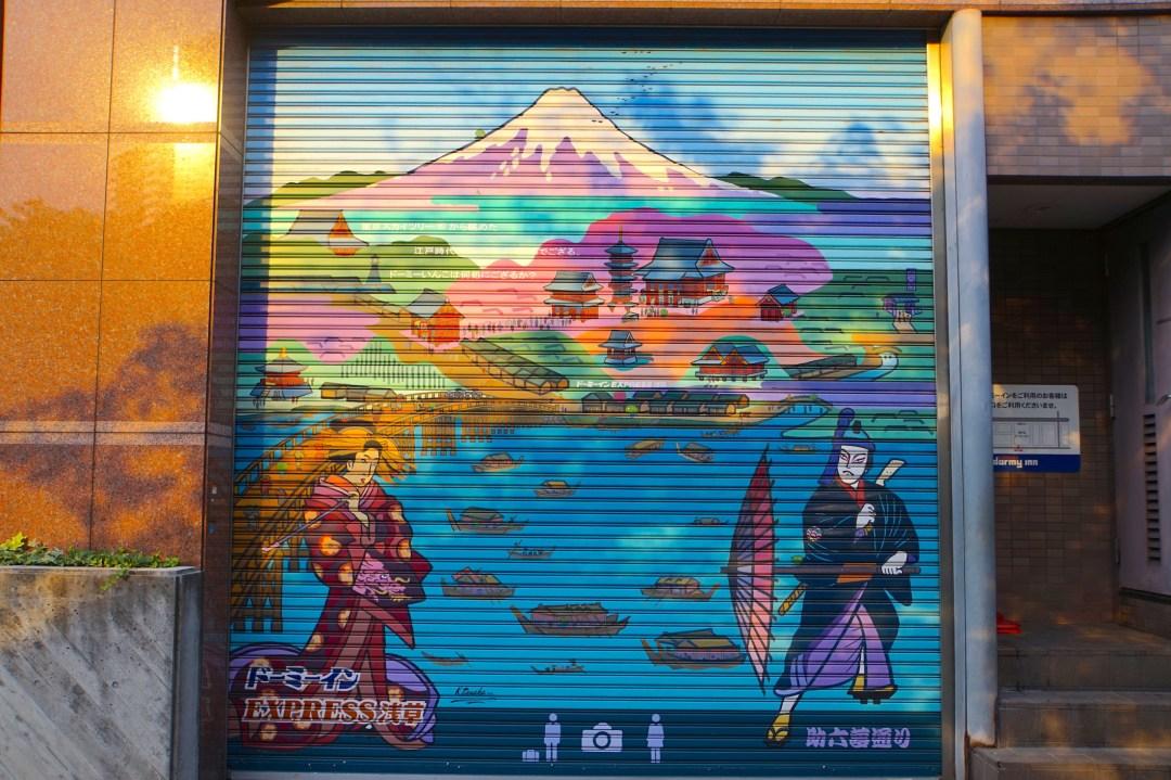 peinture-tokyo