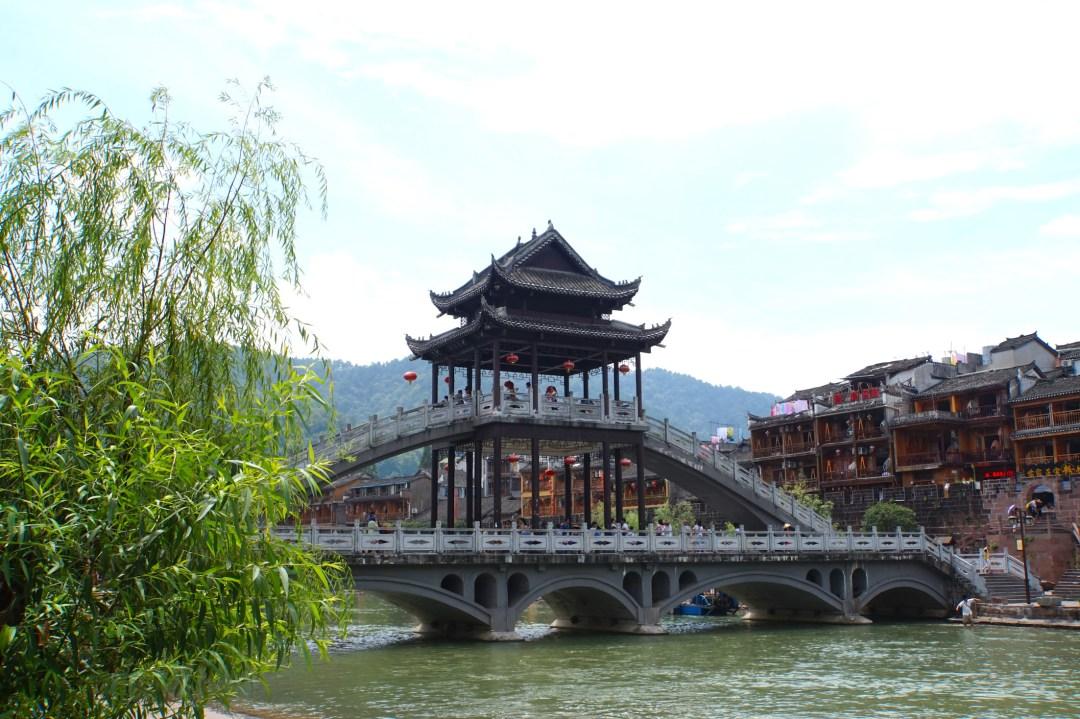 pont-fenghuang