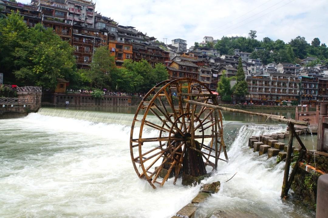 moulin-fenghuang