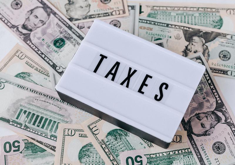盤中零股交易手續費、稅金