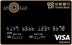 台新銀行 太陽卡