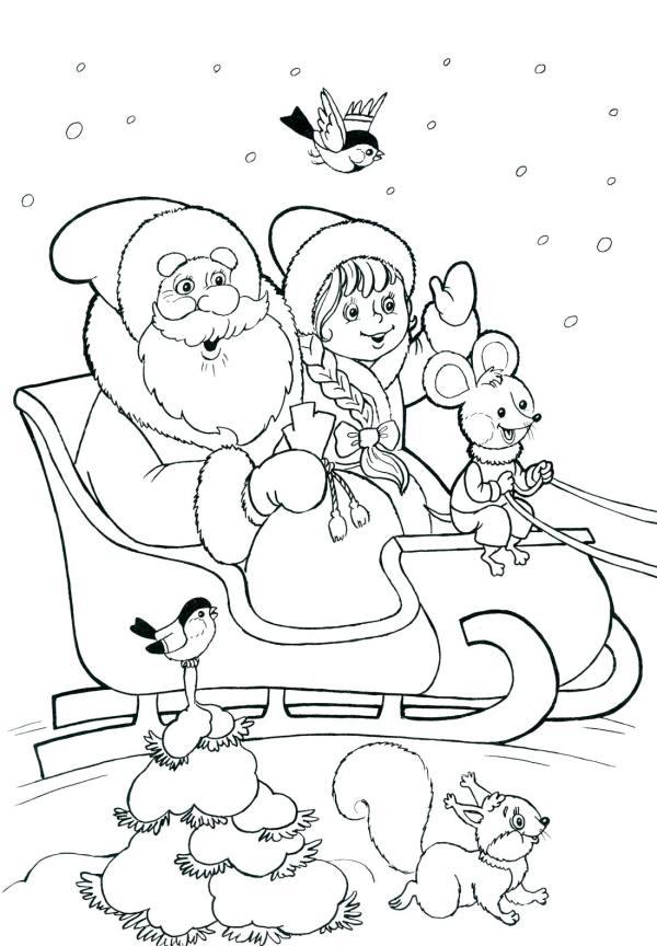 Раскраски Дед Мороз и Снегурочка - детские раскраски ...