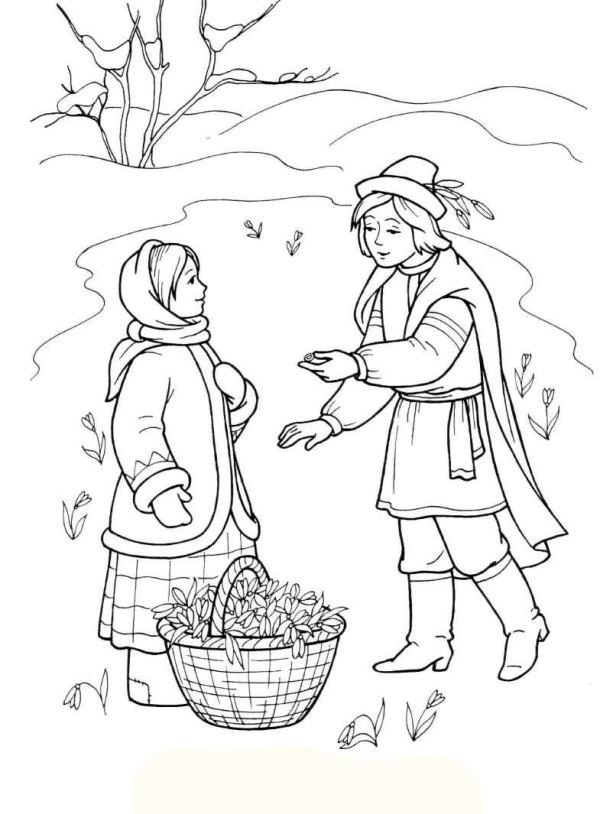 К Сказке 12 Месяцев Картинки