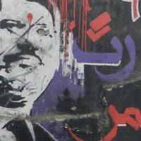 protestcultureegypt