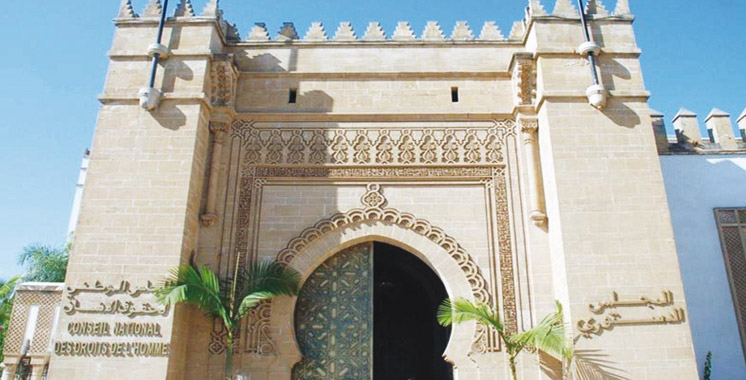 Agadir : Remise du prix régional des droits de l'Homme