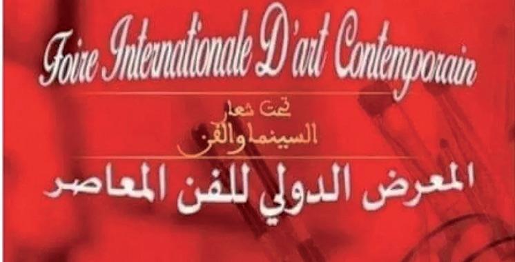 2ème édition de la Foire internationale d'art contemporain d'Agadir