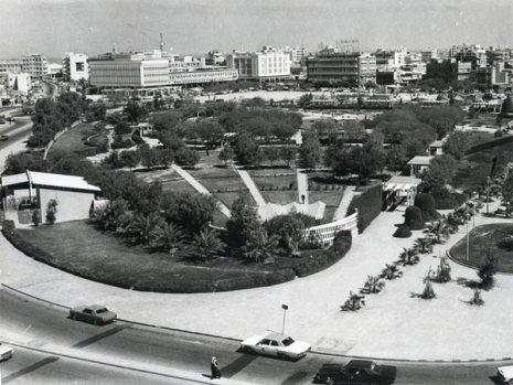 old municipality park kuwait