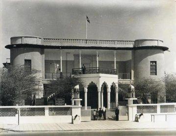 old sheikh khazal palace kuwait