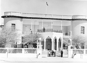 old kuwait sheikh khazal palace
