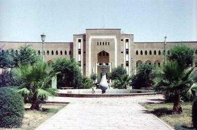 shuweikh secondary school kuwait university