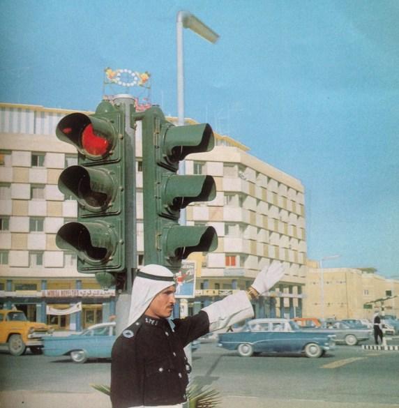 Modern Kuwait City