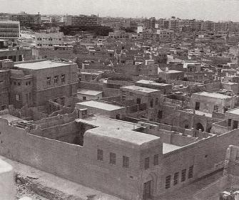 old kuwait city aerial neighborhood house courtyard