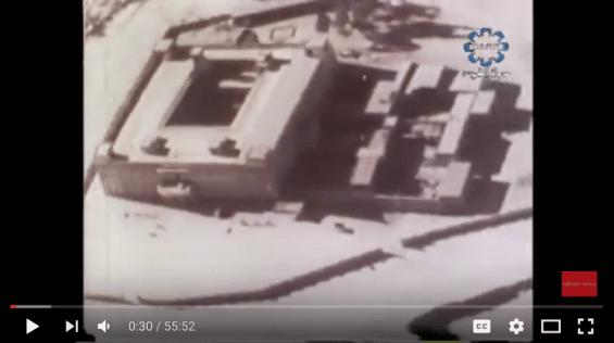 Kuwait Documentary 2016-06-16 at 10.47.01 AM