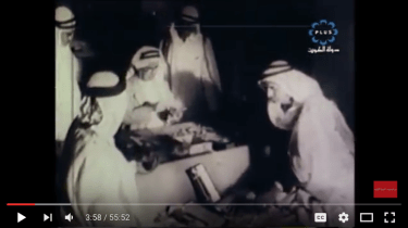 Kuwait Documentary 2016-06-16 at 10.53.00 AM