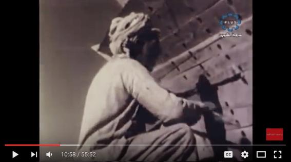 Kuwait Documentary 2016-06-16 at 10.59.54 AM