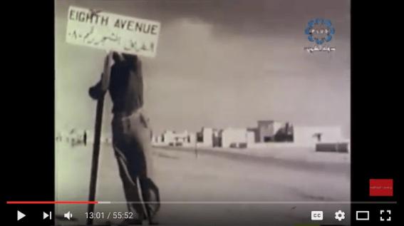Kuwait Documentary 2016-06-16 at 11.01.19 AM
