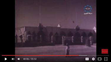 Kuwait Documentary 2016-06-16 at 11.12.25 AM