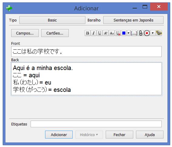 Aprendendo palavras em japonês