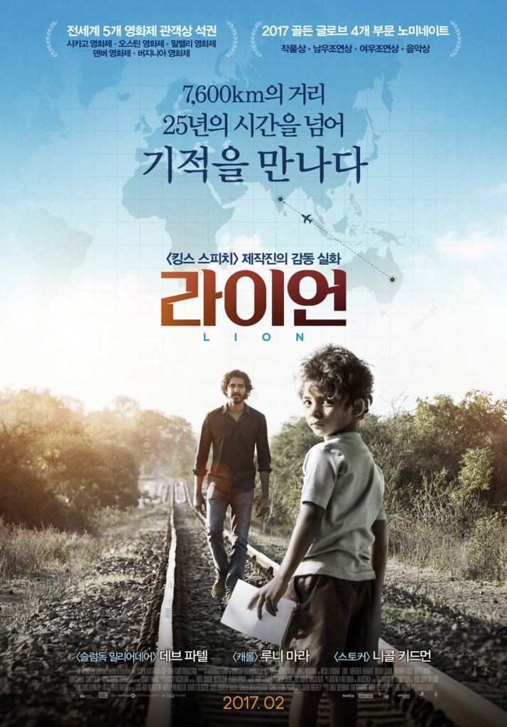 lion-2016-poster-4