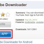 ดาวโหลดวิดีโอด้วยแอพ TubeMate