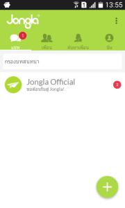 Screenshot_2015-12-01-13-55-49