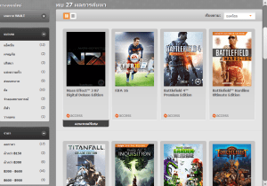 origin access game list