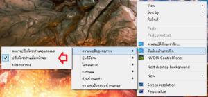 fix-full-screen