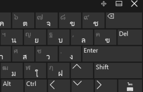 windows 10 – อมตะดอทคอม