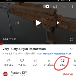 youtube มีฟั่งชั่นใหม่คล้าย tiktok