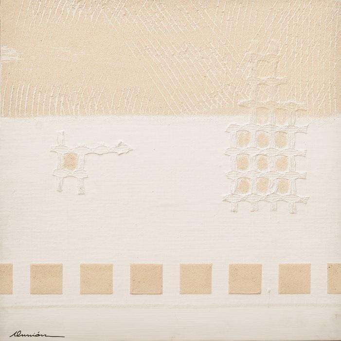 "Aunión ""Sinfonía de arena II"", 2014."