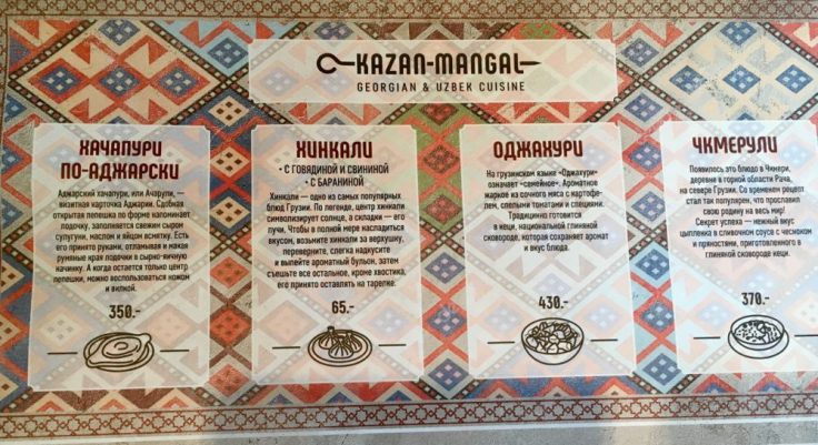 Kazan Mangal, Pietari, georgialainen ruoka