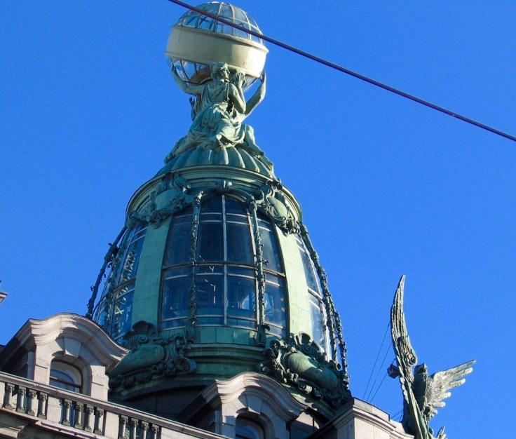 Pietari, nähtävyydet, St Petersburg, SIngerin talo