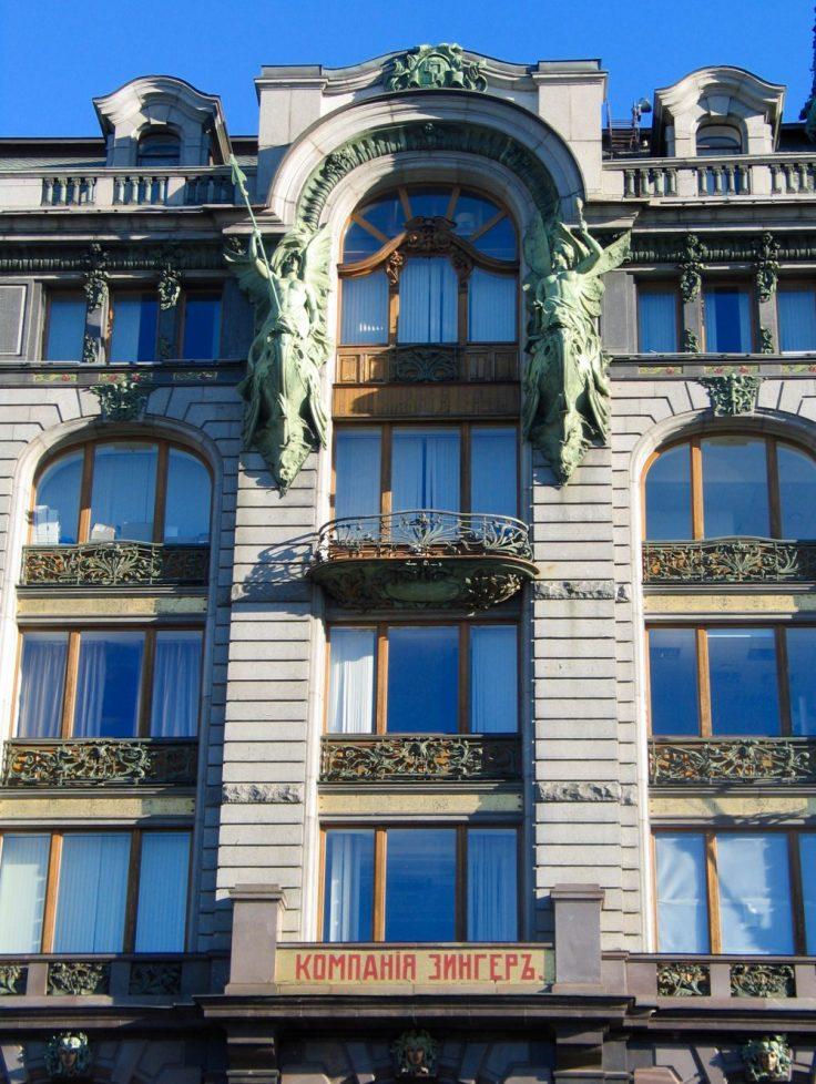 Singerin talo, Pietari, Venäjä, St Petersburg
