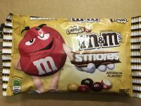 Crispy M&M's Smore's (228g) American candy