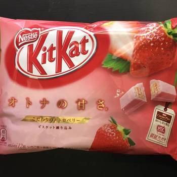 Strawberry Kit Kats from Auntie Ammies Candy Shop