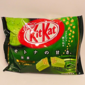 Nestlé KitKat Mini Share Pack - Matcha Green Tea from Auntie Ammie's American Candy Shop UK