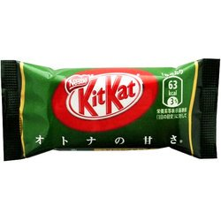 Nestlé KitKat Mini Single - Matcha Green Tea Japanese candy