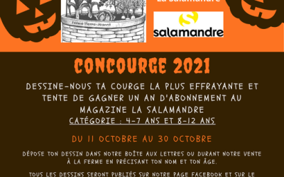 Concourge 2021 !!!