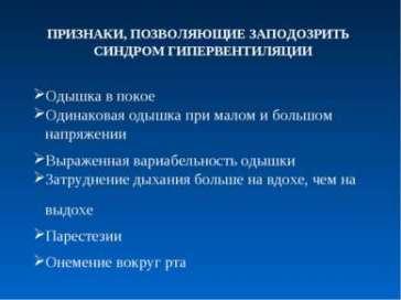 dyhatelnye-praktiki-holotrop-rebyofing-vayveyshn-satori-i-drugie