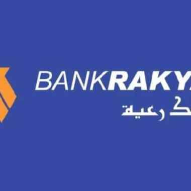 panduan melabur dalam saham koperasi bank rakyat 1